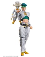JoJo's Bizarre Adventure Action Figure Chozokado (Rohan Kishibe & Heaven's Door) 6 - 15 cm