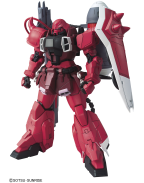 1/100 MG Gunner Zaku Warrior (Lunamaria Hawke USE) (model kit)