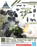 1/144 30MM Optional Parts Set 2