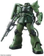 1/144 HG Zaku II Type C-6/R6 (model kit)