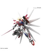 1/144 HGBF Build Strike Galaxy Cosmos (Model Kit)