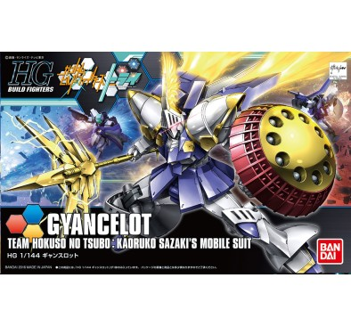 1/144 HGBF Gyancelot (Model Kit)
