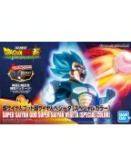 Figure Rise SSGSS Vegeta (Special Color) 13 cm (model kit)