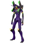 Evangelion 4.0 Final MAF EX Action Figure EVA13 (2021) Ver. 19 cm