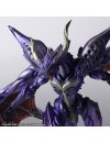 Final Fantasy Creatures Bring Arts Action Figure Bahamut 25 cm