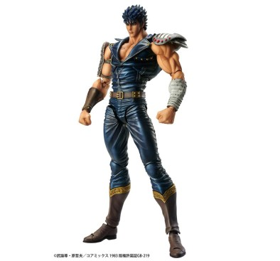 Fist of the North Star S.A.S Action Figure Chozokado Kenshiro 17 cm