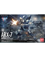 FMP 1/60 Arbalest Ver. IV (Model Kit)