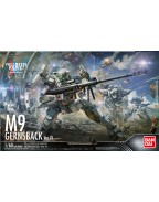 FMP 1/60 Gernsback Normal Ver. IV (Model Kit)