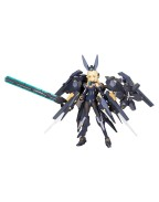 Frame Arms Girl Plastic Model Kit Zelfikar 19 cm