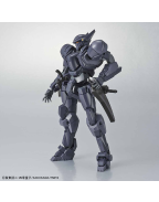 Full Metal Panic! M9D Falke (Ver. IV) 1/60 Scale Model Kit