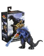Godzilla Head to Tail Action Figure 2001 Godzilla (Atomic Blast) 30 cm (re-issue)