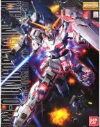 Gundam Unicorn Screen Image (MG) 1/100 (Model Kits)
