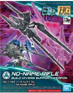 HGBC No Name Rifle 1/144