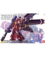High Mobility Type Psycho Zaku Ver.Ka  (MG) 1/100 (Model Kit)