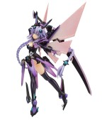Hyperdimension Neptunia Statue 1/7 Purple Heart 35 cm