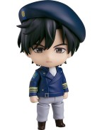Legend of the Galactic Heroes: Die Neue These Nendoroid Action Figure Yang Wen-li 10 cm