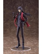 Lord El-Melloi II's Case Files Statue 1/7 Lord El-Melloi II 23 cm