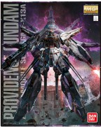 Providence Gundam (MG) 1/100 (Model Kit)