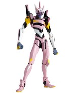 Revoltech NGE EVA 08 Evolution 012 Action Figure