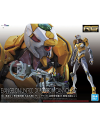 RG NGE EVA UNIT 00 & DX Positron Cannon Set (model kit)