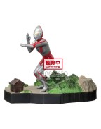Ultraman Tiga Special Effects Stagement #49 The Ultra Star PVC Statue Ultraman 6 cm